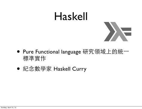 ocaml pattern matching variables 那些 functional programming 教我的事