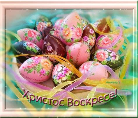 54 best gif easter images on image