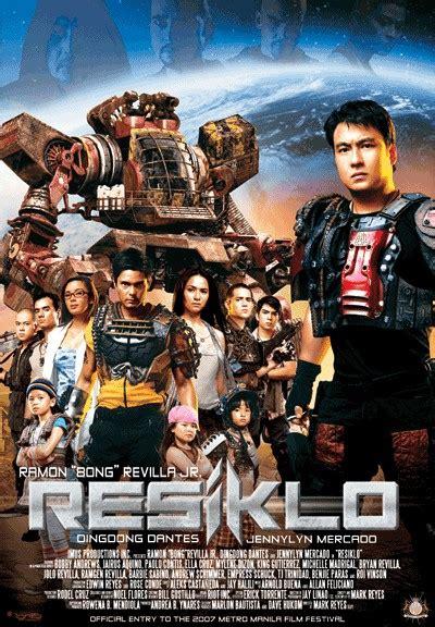 film han gan in bong ga 2007 movie