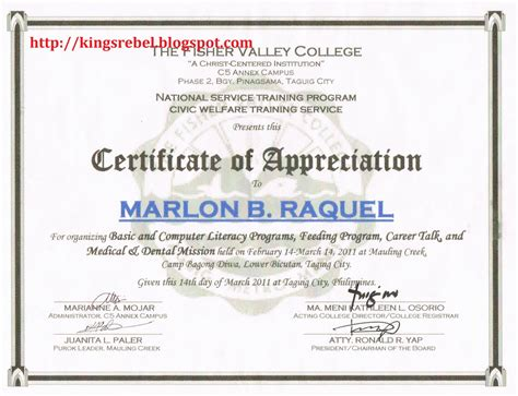 template certificate of appreciation certificate of appreciation exle new calendar