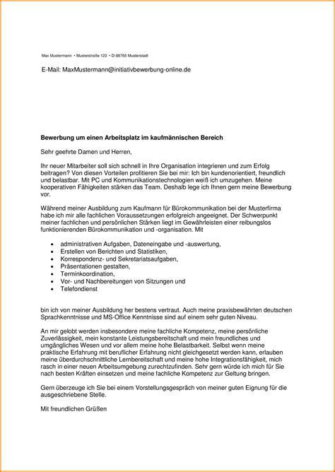 Initiativbewerbung Anschreiben Muster Pdf 8 initiativbewerbung muster anschreiben analysis