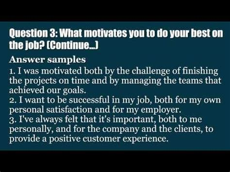 retail interview questions and answers abcom