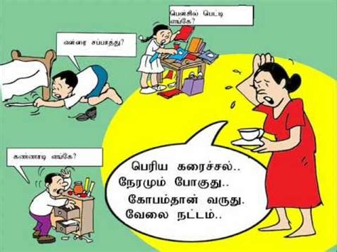 Ahoraveedu Wmv Youtube 5s Sinhala Powerpoint Presentation