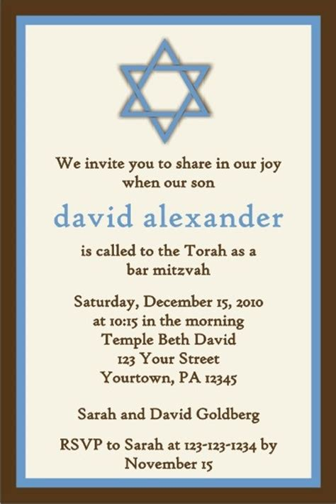 bar mitzvah invitations templates bar mitzvah invitation blue brown personalized invites