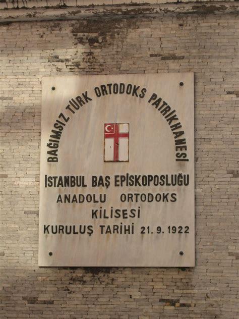 Calendario Ortodoxo Iglesia Ortodoxa Turca La Enciclopedia Libre