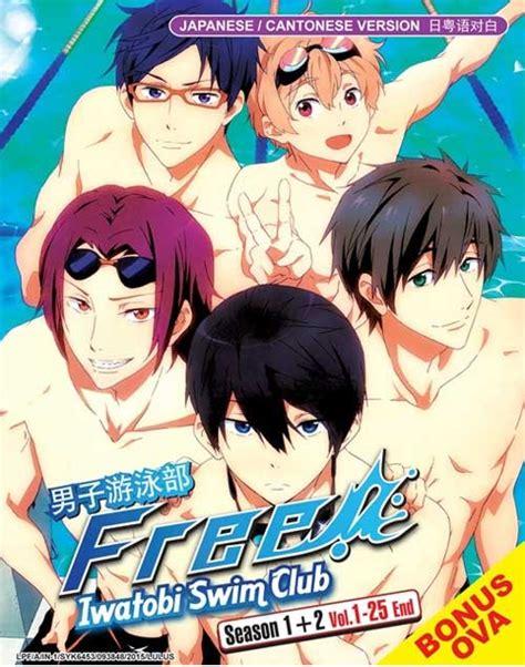 Anime One Manusia Karet 16 Dvd Subtitle Indonesia free iwatobi swim club season 1 2 dvd japanese anime 2013 2014 episode 1 25 end