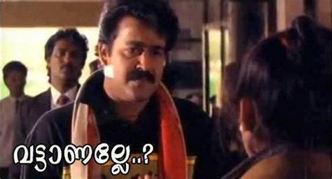 film comedy video malayalam facebook malayalam comment images funny malayalam