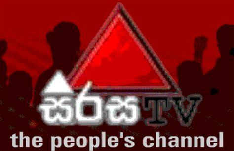 sri lanka tv channels online sri lanka tv live csn autos post