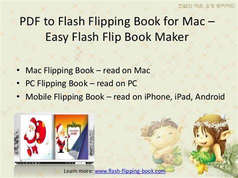 tutorial flash flip book easy flash flip book maker for mac pdf to flash flipping