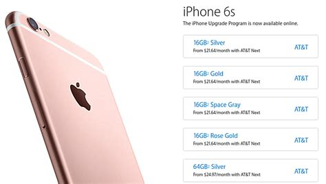 iphone upgrade program is now available for purchases as well gsmarena news