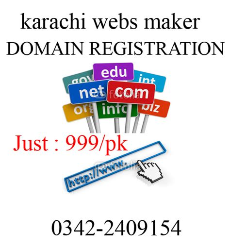 how to register a free subdomain name awardspace com