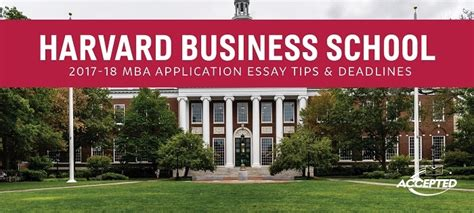Harvard Mba Deadlines 2018 by Mba Admissions Archives Accepted Admissions