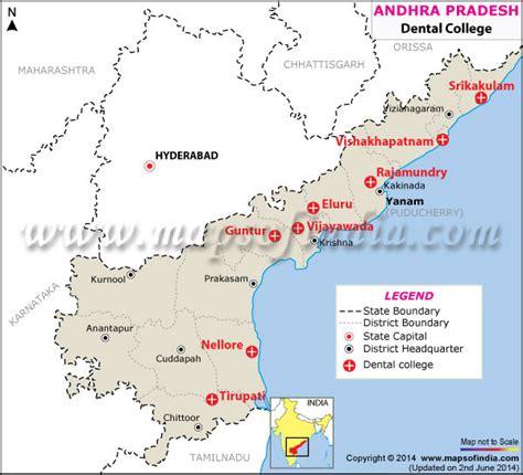 Top Mba Colleges In Andhra Pradesh by Dental Colleges In Andhra Pradesh Map Of Andhra Pradesh