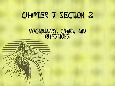 chapter 2 section 2 upload login signup