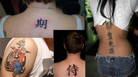 japanese tattoo youtube stupid japanese tattoos youtube