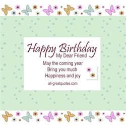 happy birthday dear friend free birthday cards for friends