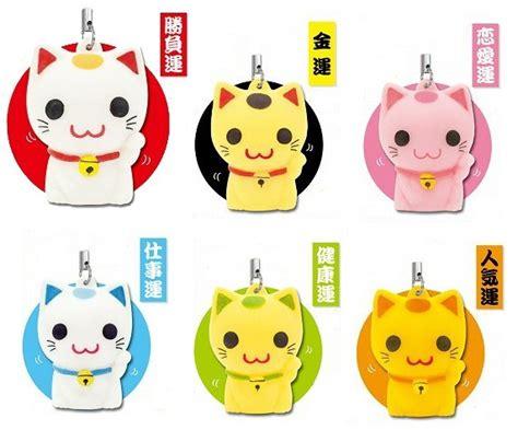 Squishy Manekineko kawaii pile kawaii shop maneki neko lucky cat squishy
