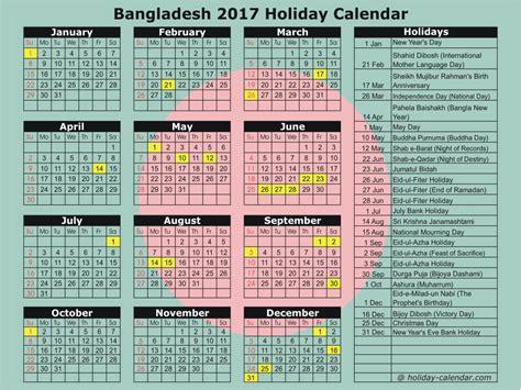 Bangladesh Calend 2018 Bangladesh 2017 2018 Calendar