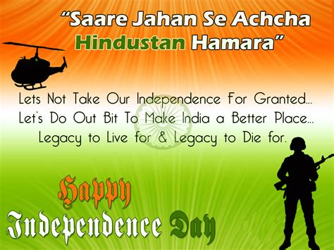 day messages for india independence day whatsapp status messages 2016