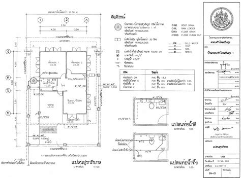 house plans drawing build retirement house pak chong building a small low