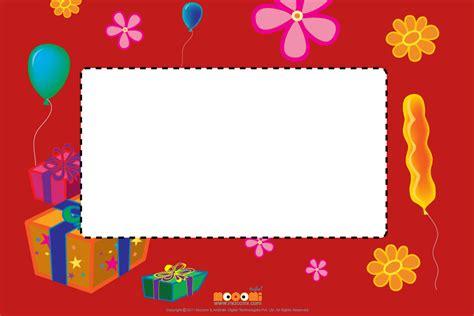 printable frames for children s work party theme printable photo frames for kids mocomi