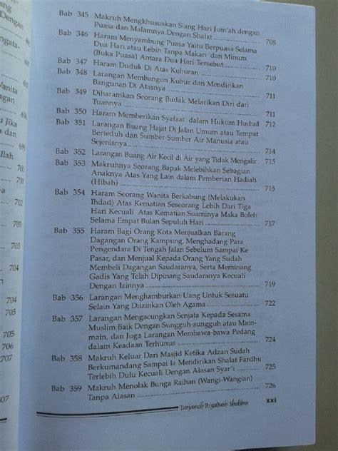 Syarah Musnad Syafii buku tarjamah riyadhus shalihin set 2 jilid toko muslim title
