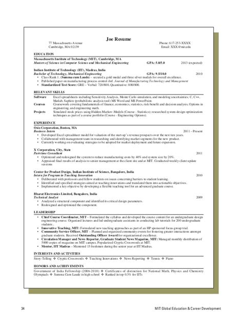 Resume Template Mit Resume Tips And Sles
