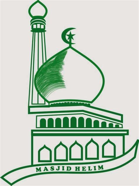 Home Interior Design Colleges by Logo Masjid Joy Studio Design Gallery Best Design