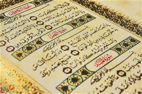 Tafsir Pendidikan Islam peran akal dalam tafsir al qur an artikel islam berita