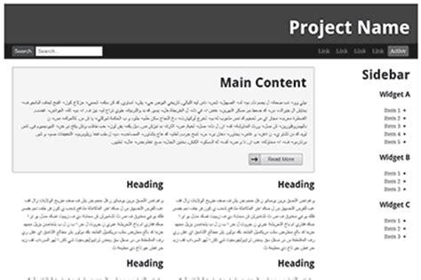 html layout framework documentation demos yaml css framework