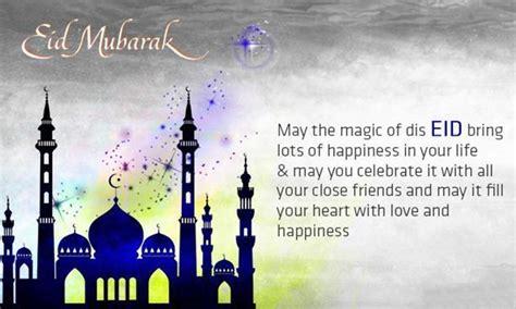 eid mubarak wishes  friends  english