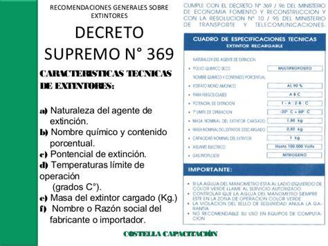 decreto supremo 2748 pdf decreto supremo no 2748 manual uso y manejo de extintores