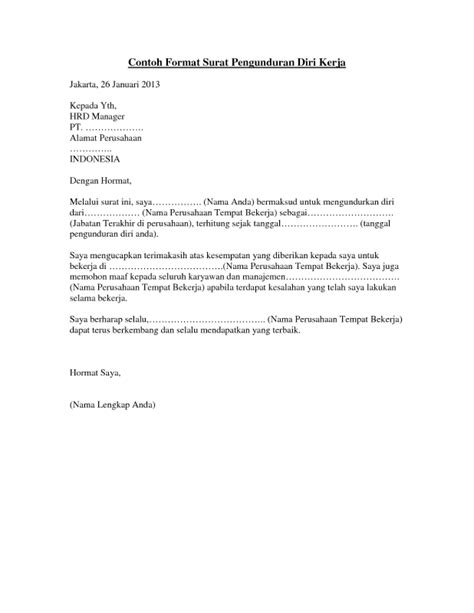 Surat Pengunduran Diri Kerja 2017 10 contoh surat resign pengunduran diri yang baik
