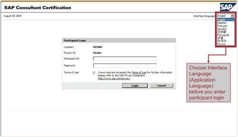 sap tutorial in malayalam sap isu certification wowkeyword com