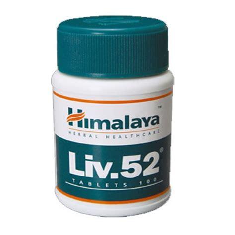 Liv 52 Himalaya 100 Caps Liv52 liv52 100 caps himalaya