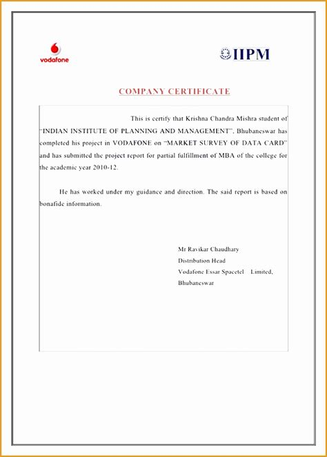 Krishna Mba Syllabus by Mba Certificate Format Sle Gallery Certificate Design