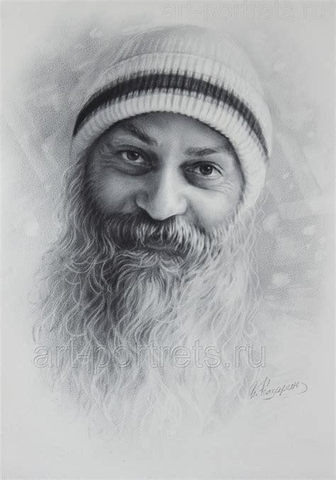 Portrait Drawers by Osho Bhagwan Shree Rajneesh Portrait By Brush By