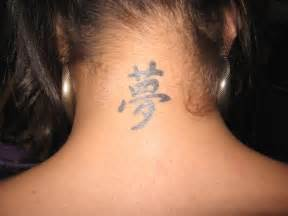 chinese tattoo process your tattoo is lame plans of atlas