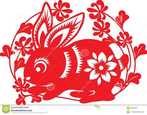 new year zodiac rabbit zodiac rabbit los libros resumidos de
