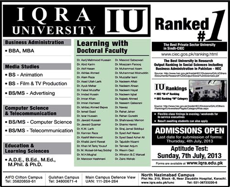 Courses Of Mba In Iqra by Iu Iqra Admissions 2018 Merit List Result 2018