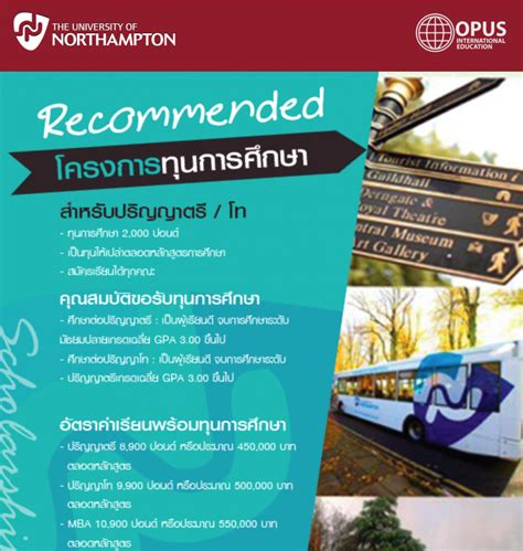 Uw Mba Information Session by Opus Inter Ed The Of Northton Info Sessions