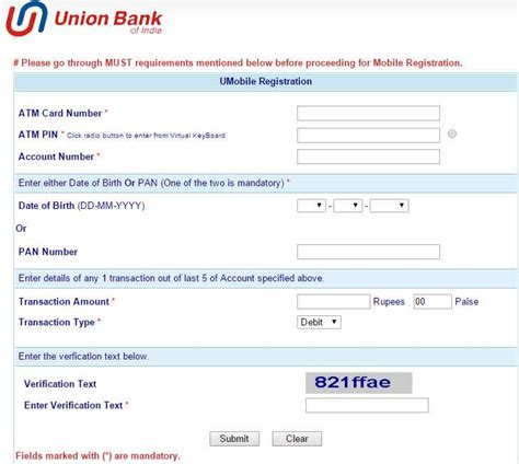union bank banking letterbox india driverlayer search engine