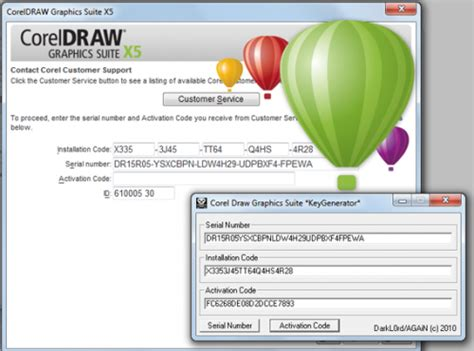 corel draw x4 online key generator coreldraw graphics suite x5 sp3 free download