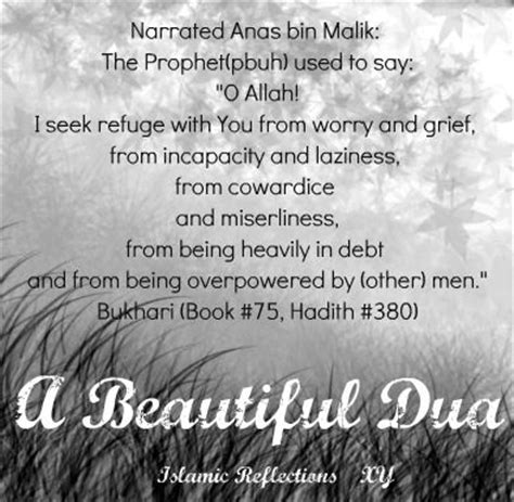 beautiful islamic dua beautiful dua duas supplications