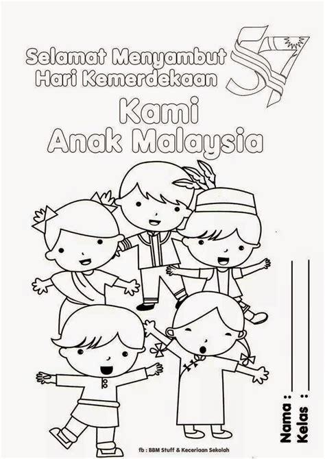 gambar contoh poster hari kemerdekaan poster pertandingan mewarna kemerdekaan 2013