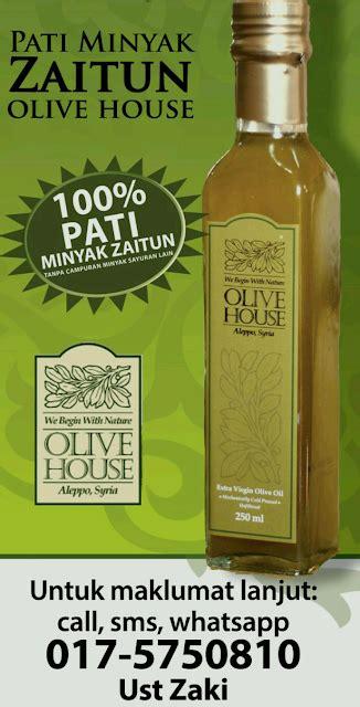 Minyak Zaitun Untuk Memasak produk olive house panduan mengenali minyak zaitun terbaik