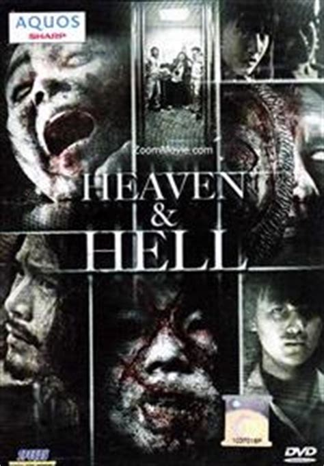 film horor thailand heaven and hell heaven and hell dvd thai movie 2012 cast by akarin