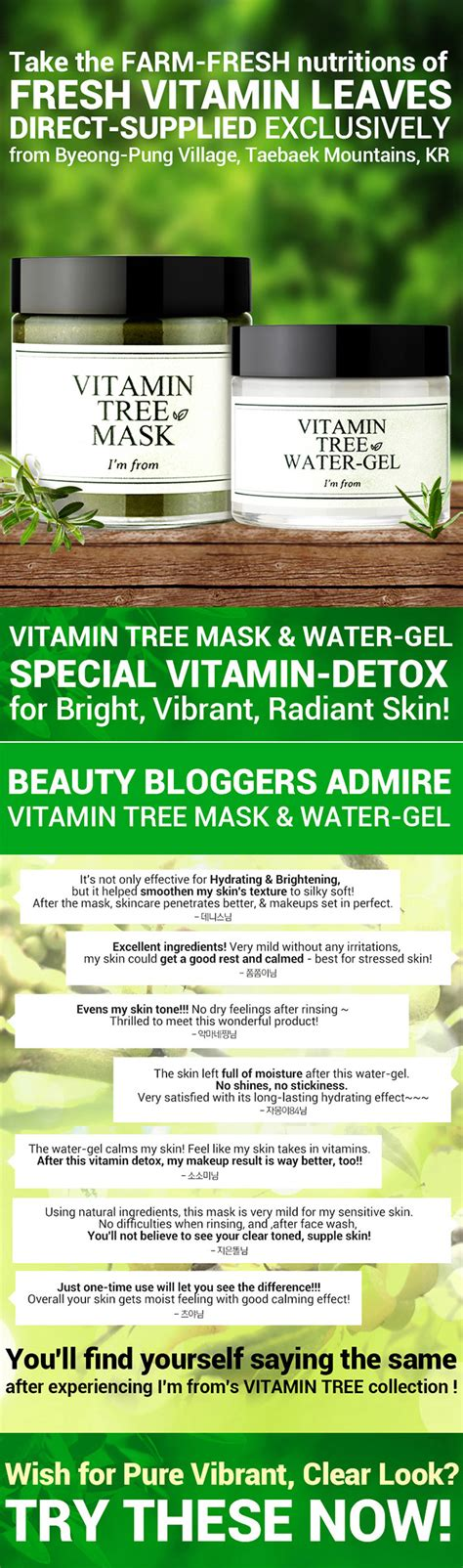 I M From Vitamin Tree Mask Im i m from vitamin tree watergel whitening moisture