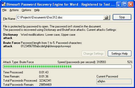 reset bios using software download dell bios password software dell password reset
