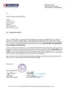 Appreciation Letter To Bank Employee Appreciation Letters Bodhin